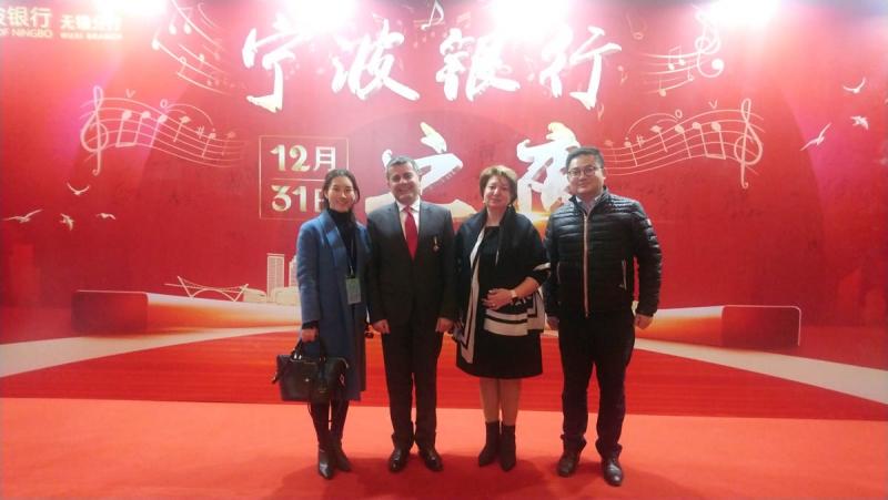 4 Wuxi 1