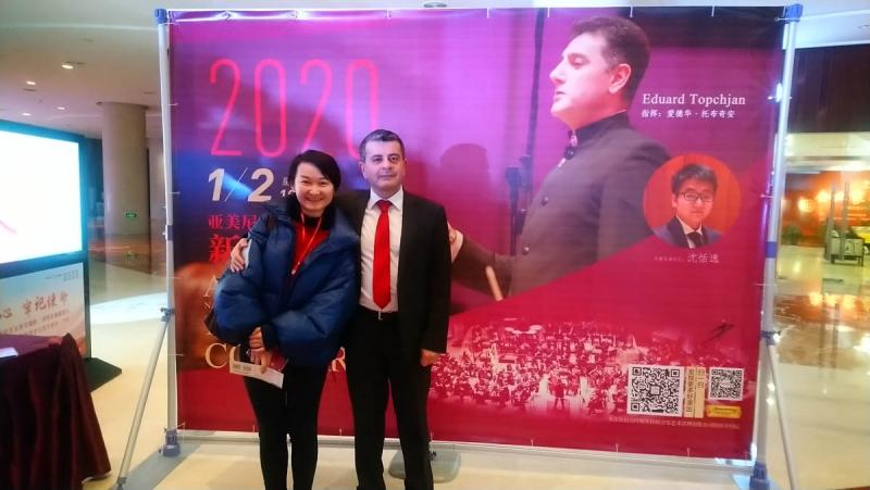 8 Changzhou 2