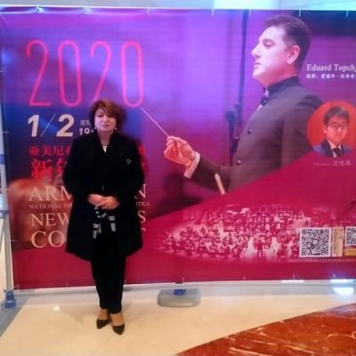 7 Changzhou 1