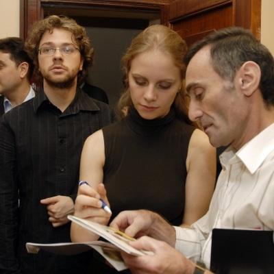 Երևանյան 2-րդ միջազգային երաժշտական փառատոն, 2008
