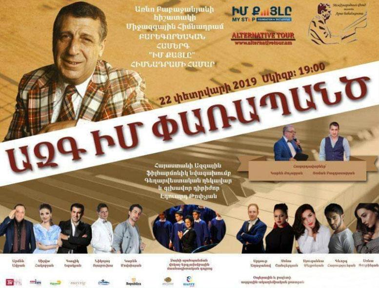 Babajanian poster