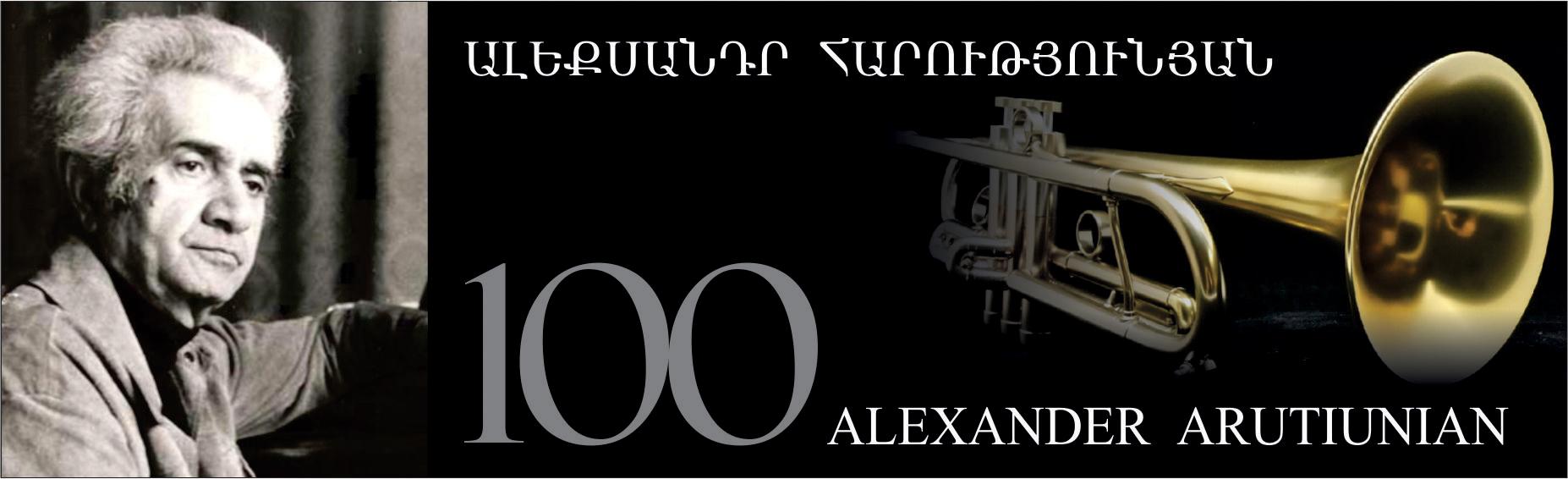 Alexander Arutiunian