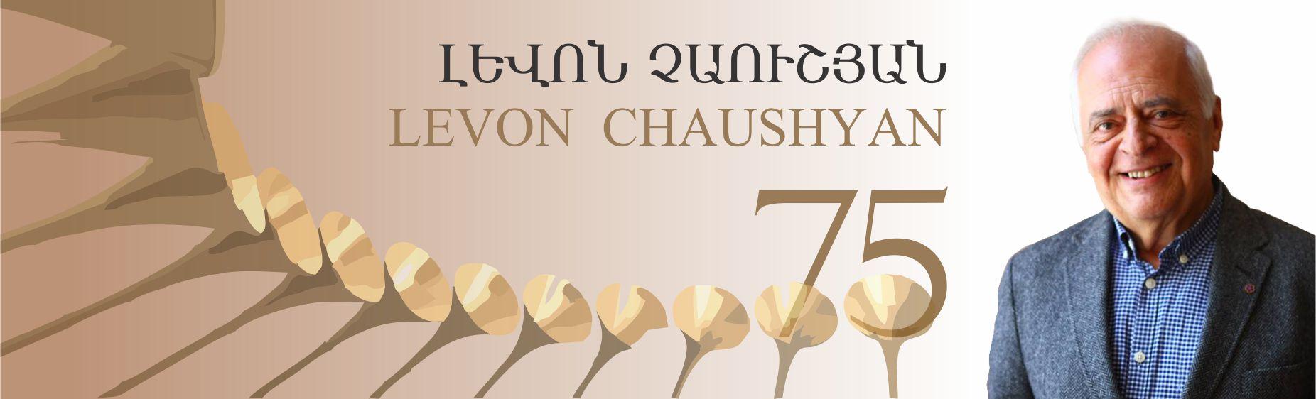 Chaushyan-75